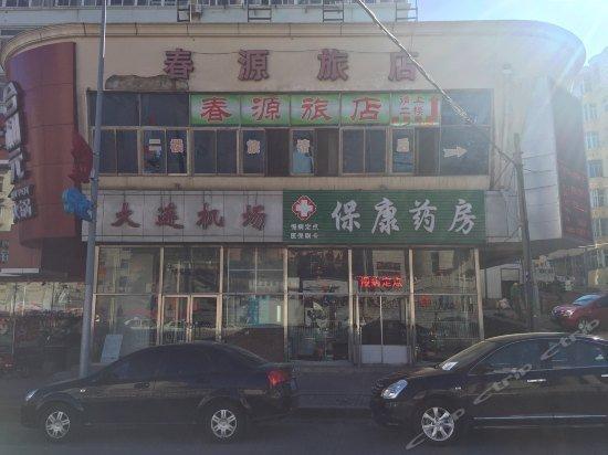 Da Lian Chun Yuan Hostel