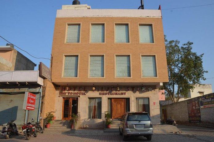 Hotel Silver Star Mathura