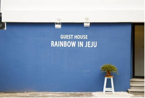 Rainbow In Jeju Guesthouse