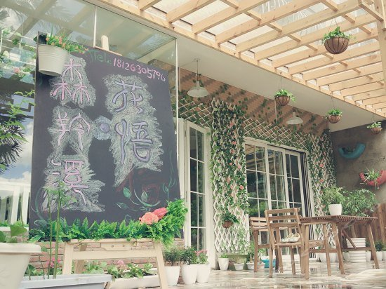 Senbo Inn