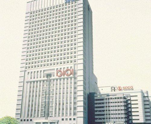 Sky Spa Yokohama