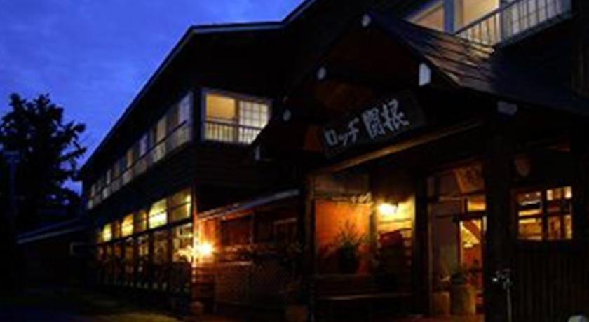 Park Lodge Sekine