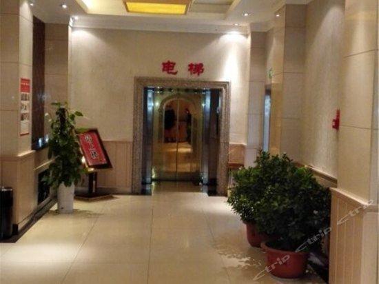 Chutian Hotel