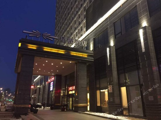 Starway Hotel Shenyang North Railway Station