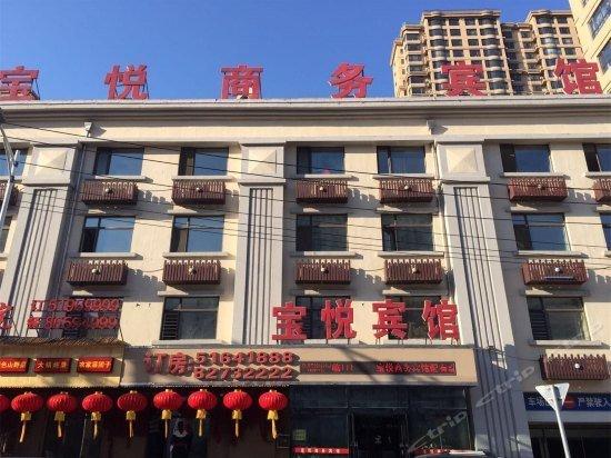 Baoyue Business Hotel