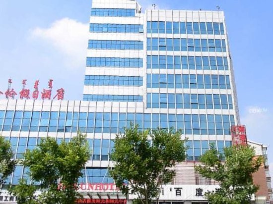 Jin Lun Hotel