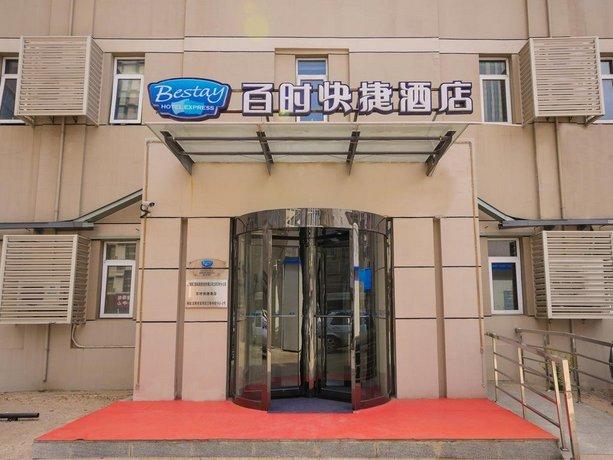 Bestay Hotel Express Shenyang Imperial Palace Huaiyuanmen Subway Station