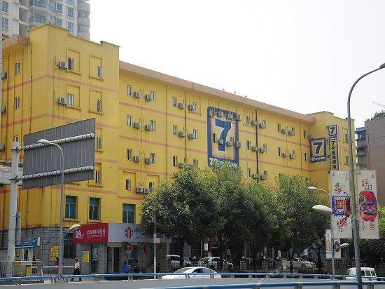 7days Inn Qianling Park