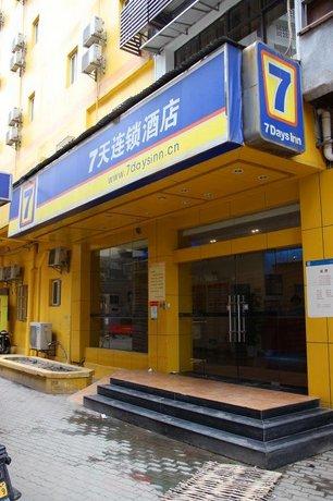 7days Inn Wuhan Taihe Plaza