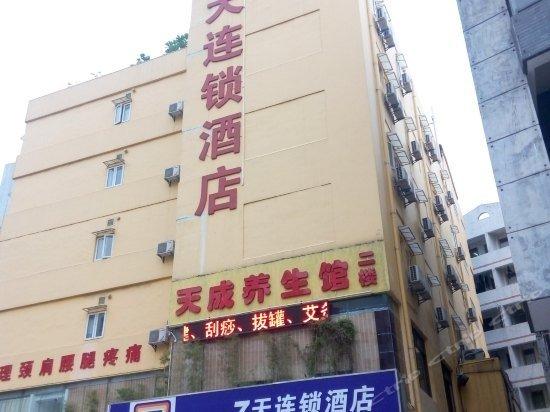 7days Inn Guangzhou Fanyu Square Subway Station