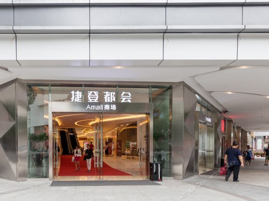 YiMi MIX International Hotel