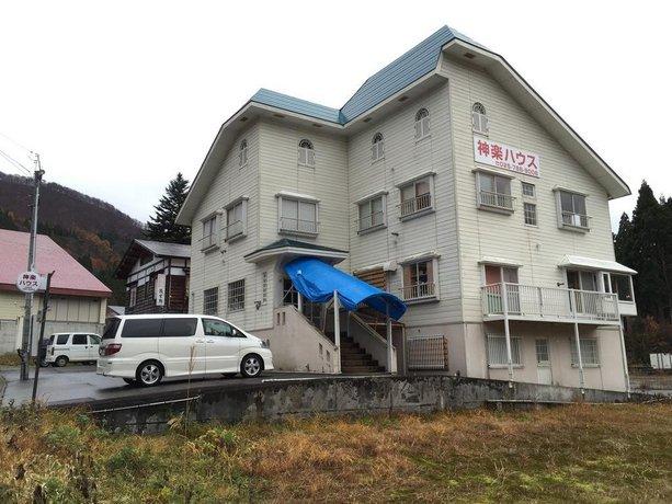 Kagura House
