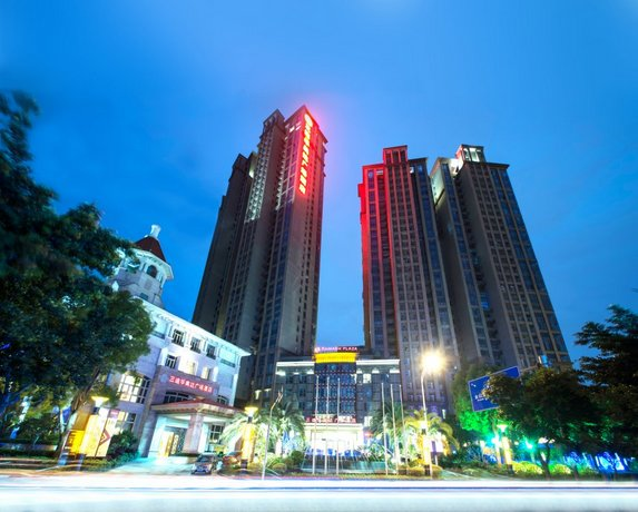 Ramada Plaza Fuzhou South