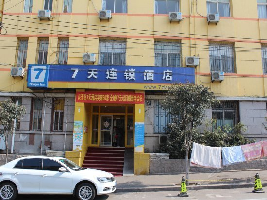 7days Inn Qingdao Raiway Station Square