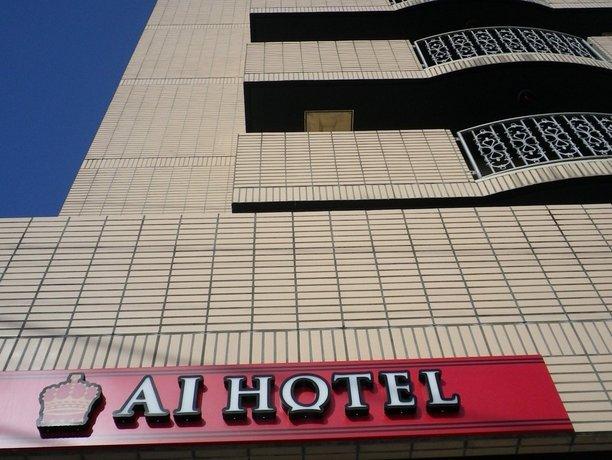 Ai Hotel Ageo