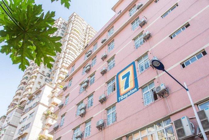 7days Inn Guangzhou Second Chenjiaci Railway Station