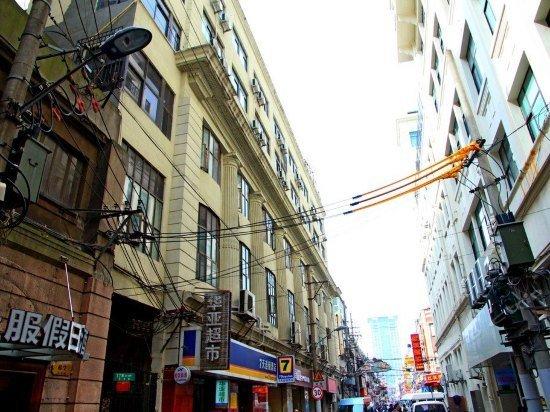7days Inn Shanghai Pedestrian Street