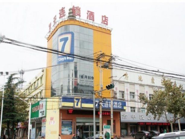 7days Inn Zaozhuang Zhenxing Middle Road