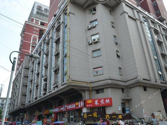 Xuzhou FMCG Liaison Office