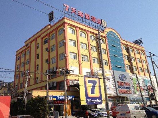 7days Inn Beijing Xiaotangshan