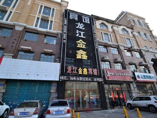 Longjiang Jinxin Hostel