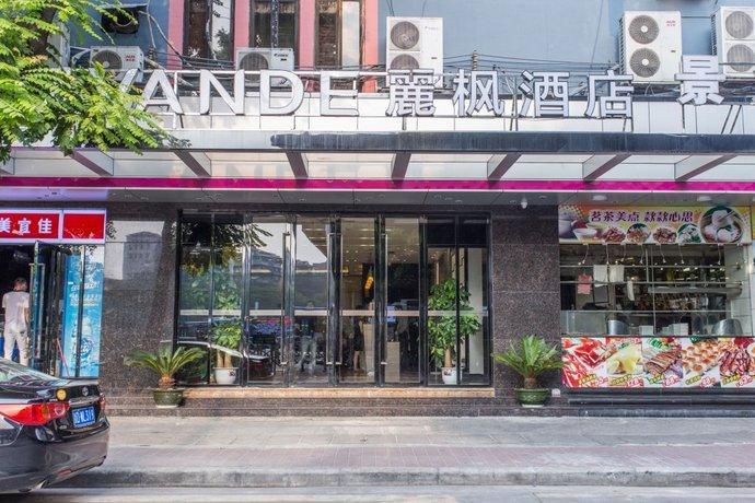 Lavande Hotel Guangzhou Zhongshan 8th Road Subway