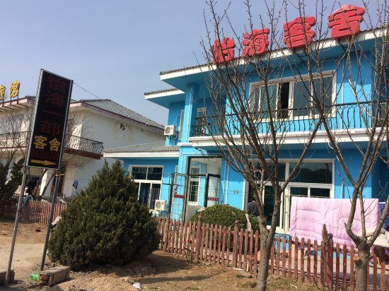 Dalian Jiayiyihai Inn