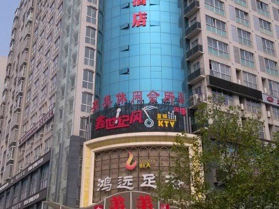 Meimei Hotel Zhuzhou
