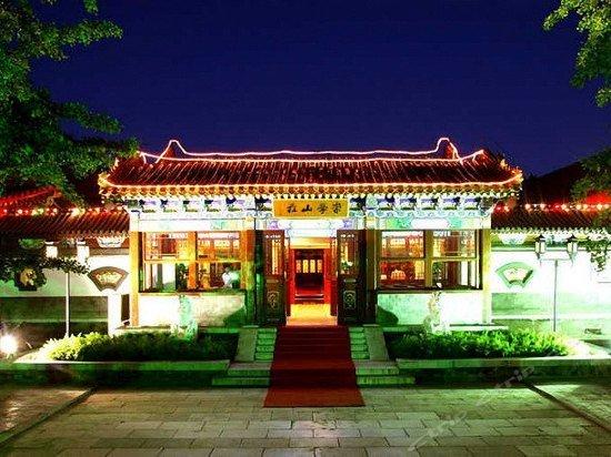 Chongxue Hotel
