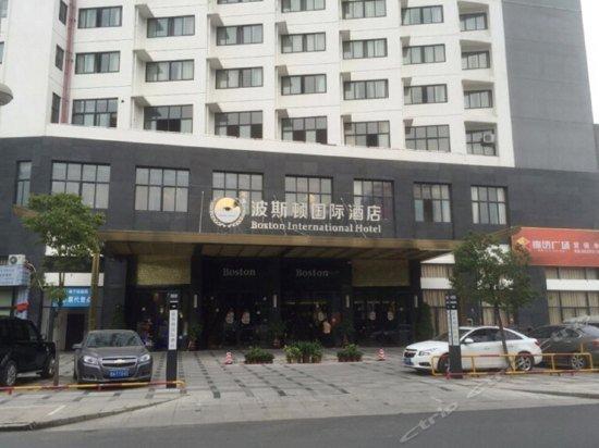 Boston International Hotel