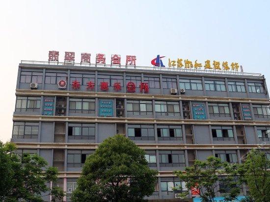 Feicui Business Club