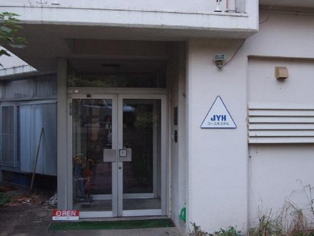 Kita Kyushu Youth Hostel Guesthouse Aloha Spirit