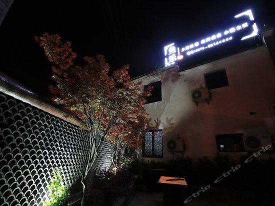Yule Country Inn