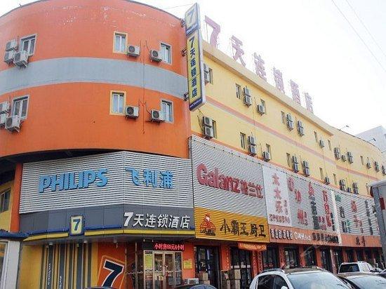 7days Inn Shenyang Nanta Shoes City