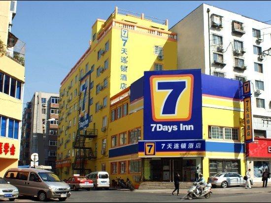 7days Inn Shenyang Middle Street Pedestrain Street