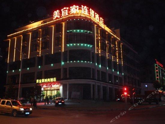 Meiyijia Chain Hotel Luanchuan Luanzhou Avenue