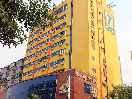 7days Inn Shenyang Shifu Square