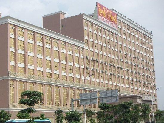 Long Fu Hotel Longgang