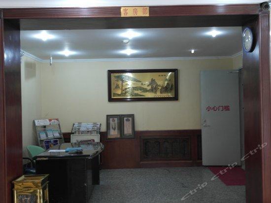 Zhongke Jiahe Hotel
