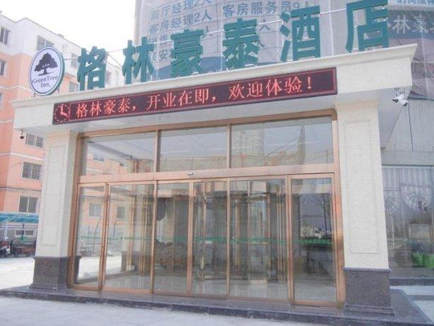 GreenTree Inn HeNan ZhuMaDian YiCheng Weisi Road Business Road