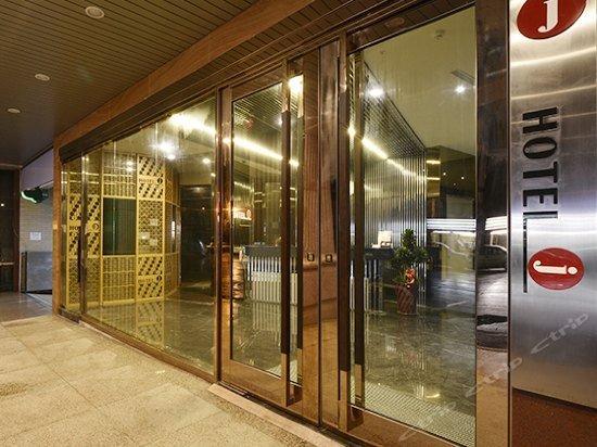Hotel J Taoyuan