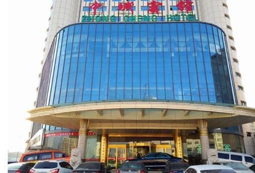 Zhongcheng Inn Taiyuan Train Station