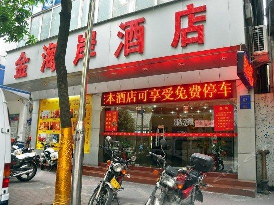 Golden Coast Hotel Guangzhou