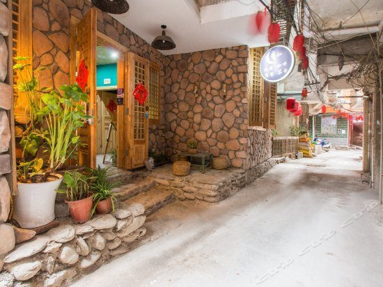 Guilin Innsight No 10 Hostel