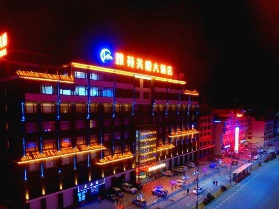 Yayuan Meijue Hotel