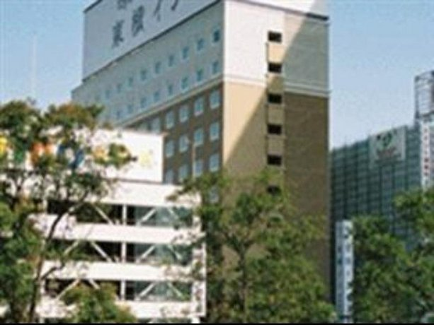Toyoko Inn Himeji-eki Shinkansen Minami-guchi