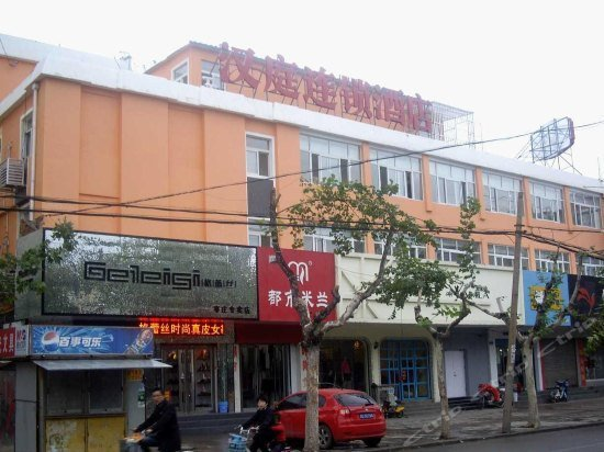Hanting Express Zaozhuang Middle Wenhua Road