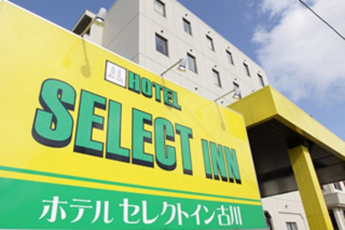 Hotel Select Inn Furukawa