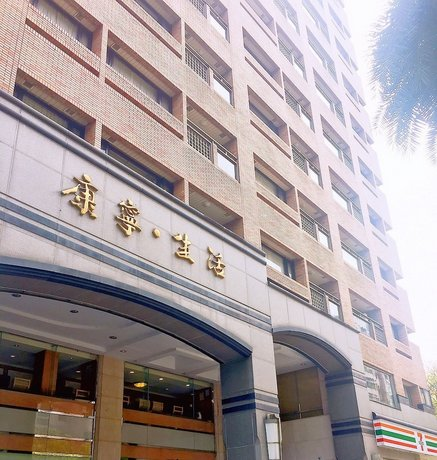 Kang Ning Service Apartment