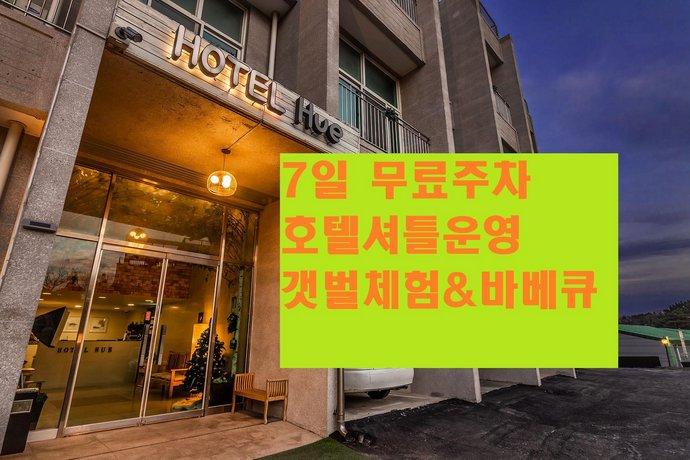 Incheon Airport Hotel Hue
